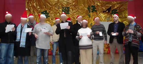 Foreign Teachers singing during Christmas Concert, OUC, Langfang 2007