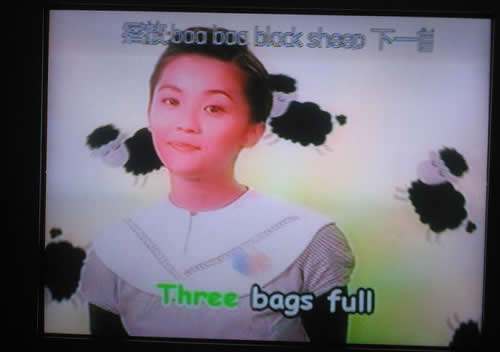 KTV - Baa Baa Black Sheep