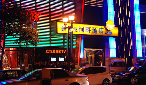 KTV Hotel in China