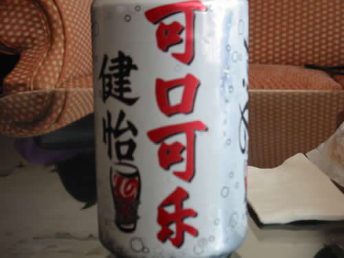 Diet Coke in China